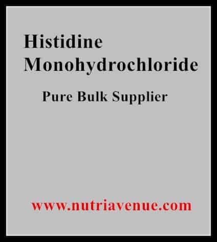 Histidine Monohydrochloride