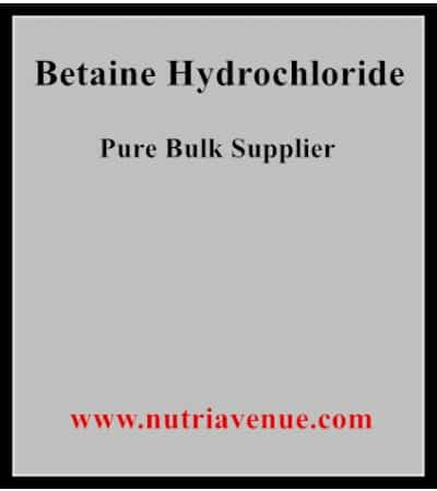 beraine hydrochloride