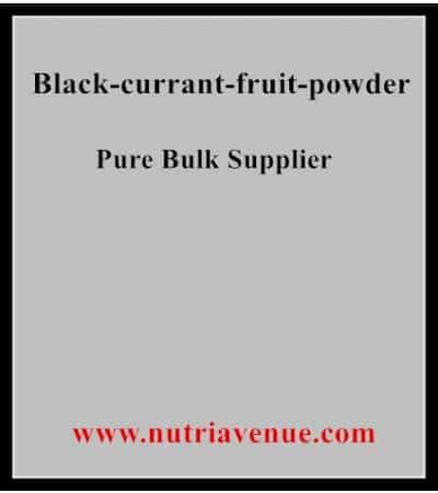 Black Currant Fruit Powder