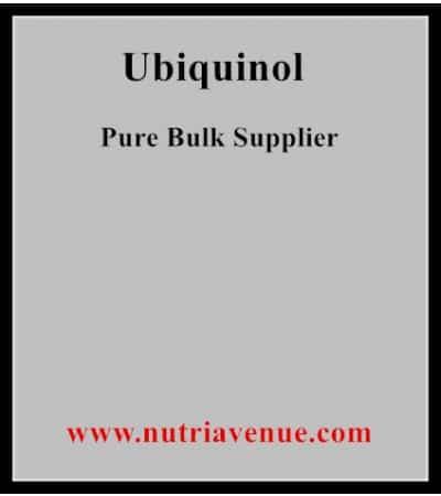 ubiquinol(CoQ10)